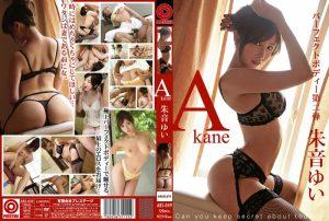 ABS-049 Yui Akane Akane Nekopoi