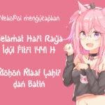 Selamat Hari Raya Idul Fitri 1441 H, Mohon Maaf Lahir dan Batin