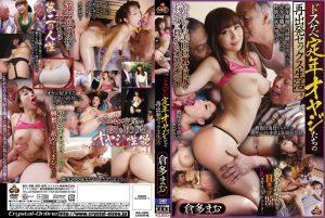 NITR-075 Sex Kurata Dirty Retirement Age Of Their Father Nekopoi