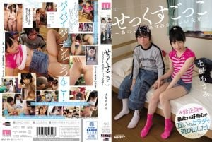 MIAD-866 Sex Pretend ~ Asami Cute Copulation - Tsuchiya Of That Child And This Co-
