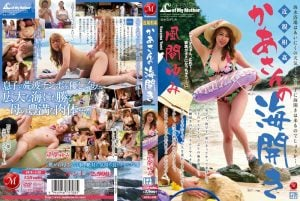 JUX-142 Open Sea Fuck Kazama Yumi Incest Mother NekoPoi