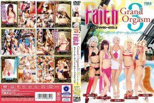 26ID-059 Faith / Grand Orgasm 3