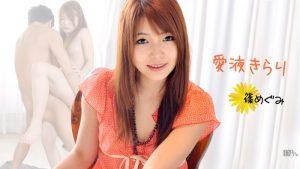 Uncensored 011212-913-carib-Shino Megumi NekoPoi
