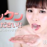 Uncensored JAV HEYZO 1945 Haneda Sara Will You Swallow My Cum NekoPoi