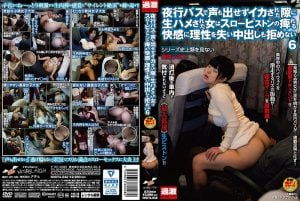 NHDTA-942 Woman On Squid Cum Pleasure Fuck In Bus NekoPoi