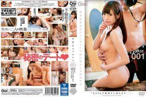 ONEZ-183 東京 Tokyo Love Hotel JAV Hinata Umi NekoPoi