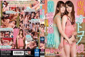 TCD-214 Otokono Girl SEX Peach Momo Mali Fuck Hatano YuiNekoPoi