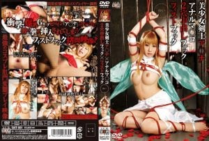 SAIT-001 Fuck × Fisting Yui Misaki Out Girl SwordsmanNekoPoi
