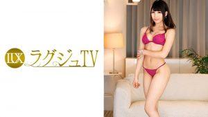 LUXU-528 JAV Yukiai Shiraishi 25-year-old voice trainer NekoPoi