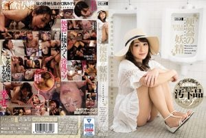 MISM-133 Fairy Of A Toilet Bowl JAV Takanashi Rino NekoPoi