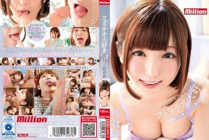 MKMP-269 Po Licking Cowgirl JAV Sakura Kizuna NekoPoi