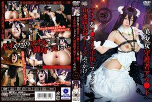 SAIT-014 Bishoujo Hole Creampie Fuck × 10 Continuous Massive Semen Bukkake Misasa NekoPoi