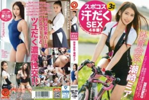 ABP-486 Supokosu Sweaty SEX4 Production! Athlete, Shiozaki Mia NekoPoi