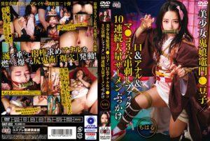 SAIT-022 JAV Cosplay Demon Girl Kamon Mameko × Mouth Anal Fuck Bukkake Chiharu NekoPoi