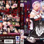 SAIT-023 JAV Beautiful Girl Sisters SEX Anal Creampie Fuck Bukkake Nozomi Azusa NekoPoi
