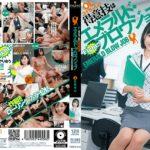 FSDSS-248 OL Yui's Specialty Is Emerald Blow Job Female Employee Blowjob Career Yui Shirasaka NekoPoi